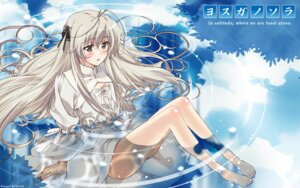Rating: Safe Score: 63 Tags: kasugano_sora wallpaper yosuga_no_sora User: fireattack