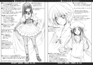Rating: Safe Score: 13 Tags: ayanami_rei heart-work lolita_fashion moyashimon neon_genesis_evangelion ogasawara_akiko sketch suzuhira_hiro taishou_yakyuu_musume thighhighs trap yuuki_kei User: Kalafina