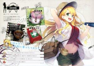 Rating: Questionable Score: 21 Tags: komowata_haruka senji User: kiyoe