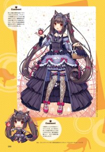 Rating: Safe Score: 30 Tags: animal_ears chibi chocolat digital_version dress lolita_fashion neko_para neko_works nekomimi sayori thighhighs User: Twinsenzw