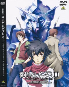 Rating: Safe Score: 5 Tags: disc_cover gundam gundam_00 gundam_exia lockon_stratos lyle_dylandy male mecha neil_dylandy screening setsuna_f_seiei User: solidvanz