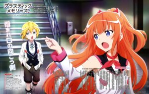 Rating: Safe Score: 25 Tags: kikuchi_ai kinushima_michiru plastic_memories uniform zack_(plastic_memories) User: drop