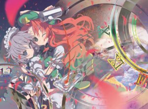 Rating: Safe Score: 6 Tags: hong_meiling izayoi_sakuya moriki_takeshi touhou User: yumichi-sama