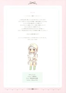 Rating: Questionable Score: 12 Tags: chibi komeshiro_kasu pantsu shimapan yobi_gakka User: Twinsenzw