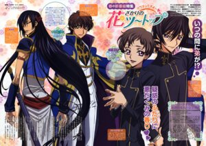 Rating: Safe Score: 5 Tags: code_geass kururugi_suzaku lelouch_lamperouge li_xingke male rollo_lamperouge sakou_yukie User: Aurelia