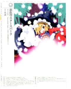 Rating: Safe Score: 4 Tags: ishiki kirisame_marisa touhou User: fireattack