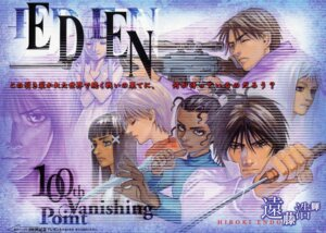 Rating: Questionable Score: 2 Tags: eden_(manga) endou_hiroki User: Umbigo