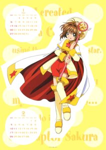 Rating: Safe Score: 7 Tags: calendar card_captor_sakura kinomoto_sakura madhouse tagme thighhighs weapon User: Omgix