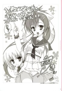Rating: Safe Score: 10 Tags: monochrome seifuku tagme tenshinranman yuzu-soft User: Twinsenzw