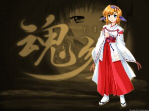 Rating: Safe Score: 11 Tags: akabeisoft2 alpha miko tamayura wallpaper User: alimilena