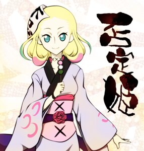 Rating: Safe Score: 25 Tags: hitei_hime infinote katanagatari yukata User: KiNAlosthispassword