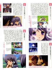 Rating: Safe Score: 2 Tags: clannad fujibayashi_kyou fujibayashi_ryou User: Roc-Dark