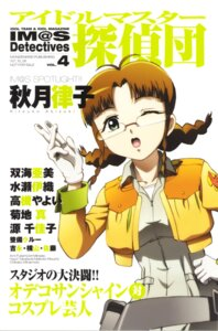Rating: Safe Score: 2 Tags: akizuki_ritsuko megane takeuchi_hiroshi the_idolm@ster xenoglossia User: admin2