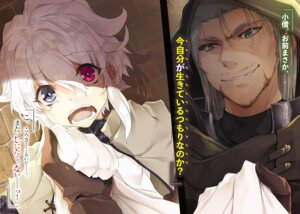Rating: Safe Score: 5 Tags: rakudai_kishi_no_cavalry tagme User: kiyoe