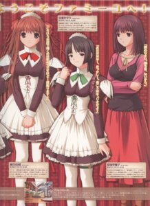 Rating: Safe Score: 7 Tags: bleed_through kazami_yui maid natsumi_rikako nekonyan parfait_chocolate_second_brew suzunami_kasuri User: fireattack