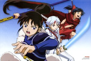 Rating: Safe Score: 11 Tags: armor crossdress hanyou_no_yasha_hime higurashi_towa inuyasha japanese_clothes moroha_(yashahime) nakashima_rie seifuku setsuna_(yashahime) sword weapon User: drop