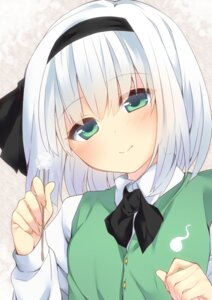 Rating: Safe Score: 20 Tags: konpaku_youmu nigou_(aozoragarou) touhou User: Mr_GT