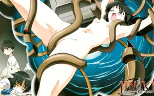 Rating: Explicit Score: 25 Tags: arma_jirou bondage jinki_extend naked ogawara_ryouhei tentacles tsunashima_shirou tsuzaki_aoba wallpaper User: jinki