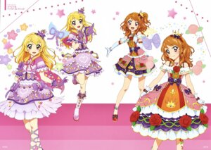 Rating: Questionable Score: 6 Tags: aikatsu! dress hoshimiya_ichigo oozora_akari User: Radioactive
