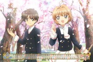 Rating: Safe Score: 4 Tags: card_captor_sakura kinomoto_sakura li_syaoran possible_duplicate seifuku User: Omgix