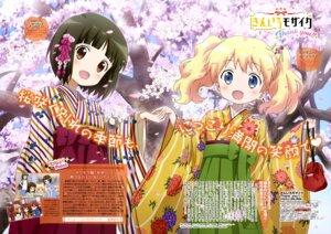 Rating: Safe Score: 13 Tags: alice_cartelet japanese_clothes kimono kin'iro_mosaic oomiya_shinobu sawairi_yuuki User: drop