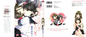 Rating: Safe Score: 6 Tags: chibi kuchibiru_tameiki_sakurairo morinaga_milk seifuku yuri User: Radioactive