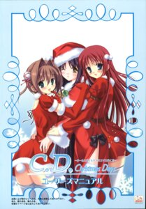 Rating: Safe Score: 20 Tags: asakura_yume christmas circus crossover da_capo da_capo_ii da_capo_(series) dress kujira_no_shoujo saishuu_shiken_kujira shirakawa_kotori tanihara_natsuki thighhighs User: admin2