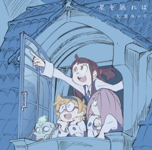 Rating: Safe Score: 18 Tags: atsuko_kagari digital_version disc_cover little_witch_academia lotte_yanson megane seifuku sucy_manbabalan witch User: blooregardo