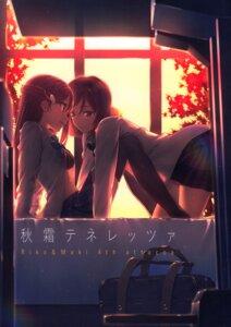 Rating: Safe Score: 38 Tags: bra crossover love_live! love_live!_sunshine!! nishikino_maki open_shirt sakurauchi_riko seifuku tagme thighhighs yuri User: Radioactive