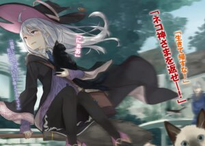 Rating: Safe Score: 14 Tags: azure0608 majo_no_tabitabi neko pantyhose sweater tagme witch User: kiyoe