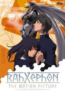 Rating: Safe Score: 1 Tags: disc_cover kamina_ayato mecha rahxephon shitow_haruka User: Umbigo