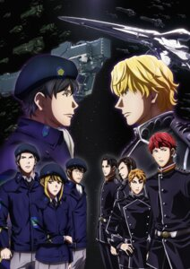 Rating: Safe Score: 4 Tags: alex_caselnes frederica_greenhill ginga_eiyuu_densetsu ginga_eiyuu_densetsu_die_neue_these megane oskar_von_reuenthal paul_von_oberstein reinhard_von_lohengramm siegfried_kircheis uniform walter_von_schenkopp wolfgang_mittermeyer yang_wenli User: blooregardo