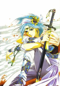 Rating: Safe Score: 2 Tags: arslan heroic_legend_of_arslan male sword User: Radioactive