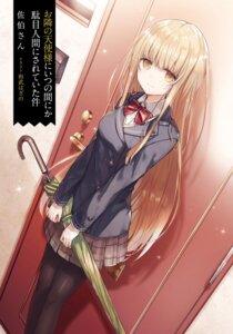 Rating: Safe Score: 35 Tags: kazutake_hazano pantyhose seifuku sweater umbrella User: kiyoe