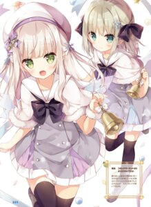 Rating: Questionable Score: 36 Tags: hoshi pointy_ears seifuku thighhighs User: Twinsenzw