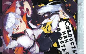 Rating: Safe Score: 27 Tags: calendar halloween kantai_collection pantyhose seifuku User: 114514sp