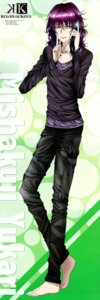 Rating: Safe Score: 5 Tags: feet k male mishakuji_yukari tagme User: Radioactive