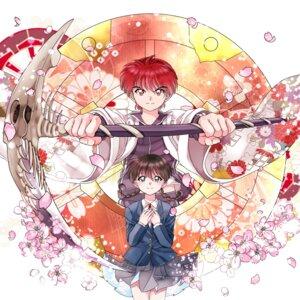 Rating: Safe Score: 5 Tags: inuko_(pixiv_6096383) kyoukai_no_rinne mamiya_sakura rokudo_rinne seifuku skirt_lift weapon User: charunetra