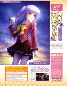 Rating: Safe Score: 20 Tags: angel_beats! goto-p pantyhose seifuku tenshi User: drop