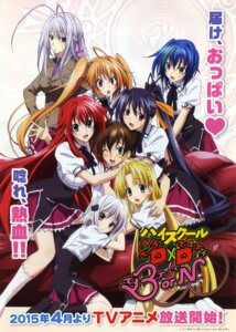 Rating: Safe Score: 39 Tags: asia_argento gotou_junji highschool_dxd highschool_dxd_born himejima_akeno hyoudou_issei rias_gremory rossweisse seifuku shidou_irina toujou_koneko zenovia_(highschool_dxd) User: DDD