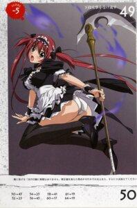 Rating: Questionable Score: 25 Tags: airi pantsu queen's_blade takamura_kazuhiro thighhighs User: Share