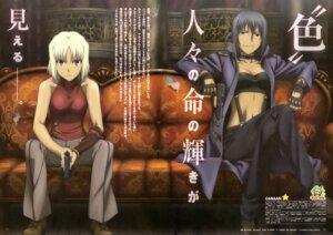Rating: Safe Score: 17 Tags: alphard canaan canaan_(character) sekiguchi_kanami User: acas