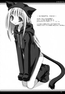 Rating: Safe Score: 7 Tags: animal_ears monochrome nekomimi oshaban pantsu sasahiro shimapan tail User: midzki