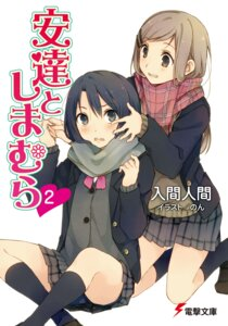 Rating: Safe Score: 13 Tags: adachi_to_shimamura ousaka_nozomi seifuku sweater User: zmz125000