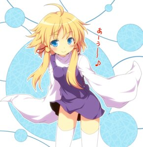 Rating: Questionable Score: 41 Tags: moriya_suwako nopan thighhighs touhou yamasan User: Nekotsúh