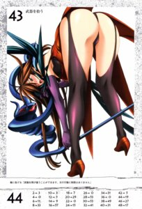 Rating: Questionable Score: 25 Tags: ass bondage dress funikura heels kuroki_masahiro nyx overfiltered pantsu queen's_blade scanning_artifacts stockings tentacles thighhighs thong User: YamatoBomber
