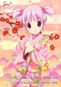 Rating: Safe Score: 29 Tags: calendar crease fixme kimono koutaro nijiiro_zakura User: fireattack