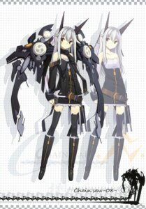 Rating: Safe Score: 41 Tags: asahiage mecha_musume poco thighhighs User: fireattack