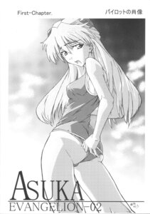 Rating: Questionable Score: 10 Tags: ass erect_nipples monochrome neon_genesis_evangelion souryuu_asuka_langley swimsuits User: Radioactive