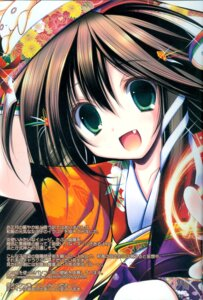 Rating: Safe Score: 15 Tags: kimono nagomi tenmu_shinryuusai User: 椎名深夏